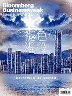 彭博商業周刊/中文版 No.24-彭博商業周刊編輯部